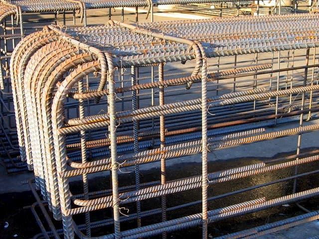 Reinforcement bar structure